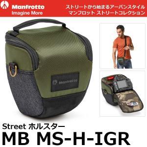 マンフロット MB MS-H-IGR Street ホルスター 【即納】