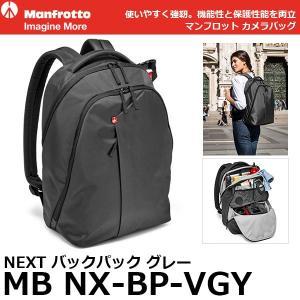 マンフロット MB NX-BP-VGY NEXT バックパック グレー 【送料無料】 【即納】|shasinyasan