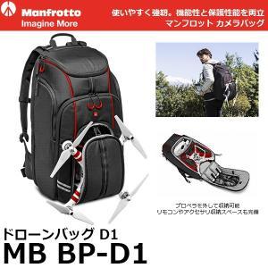 マンフロット MB BP-D1 MB ドローンバックパック D1 [DJI Phantom 1/2/3/4対応] 【送料無料】 【即納】|shasinyasan