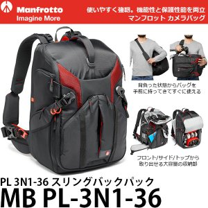 マンフロット MB PL-3N1-36 Pro-light PL 3N1-36 スリングバックパック 【送料無料】【即納】|shasinyasan