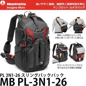 マンフロット MB PL-3N1-26 Pro-light PL 3N1-26 スリングバックパック 【送料無料】 【即納】|shasinyasan