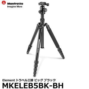《2年延長保証付》 マンフロット MKELEB5BK-BH Elementトラベル三脚 ビッグ ブラック 【送料無料】【即納】|shasinyasan