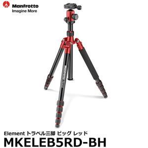 《2年延長保証付》 マンフロット MKELEB5RD-BH Elementトラベル三脚 ビッグ レッド 【送料無料】【即納】|shasinyasan