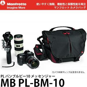 マンフロット MB PL-BM-10 Pro-light PL バンブルビー 10 メッセンジャー 【送料無料】【即納】|shasinyasan