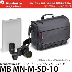 マンフロット MB MN-M-SD-10 Manhattanスピーディー10 メッセンジャーバッグ 【送料無料】 【即納】|shasinyasan