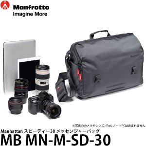 マンフロット MB MN-M-SD-30 Manhattan スピーディー30 メッセンジャーバッグ 【送料無料】 【即納】|shasinyasan