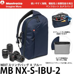 マンフロット MB NX-S-IBU-2 NEXT スリングバッグ II ブルー 【送料無料】 【即納】|shasinyasan