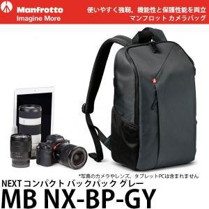 マンフロット MB NX-BP-GY NEXT コンパクト バックパック グレー 【送料無料】 【即納】|shasinyasan