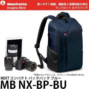 マンフロット MB NX-BP-BU NEXT コンパクト バックパック ブルー 【送料無料】 【即納】|shasinyasan