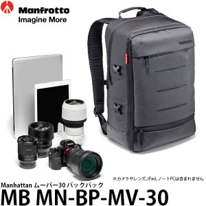 マンフロット MB MN-BP-MV-30 Manhattan ムーバー30 バックパック 【送料無料】 【即納】|shasinyasan