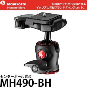 マンフロット MH490-BH センターボール雲台 【送料無料】【即納】|shasinyasan