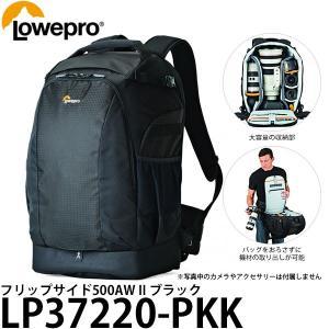 ロープロ LP37220-PKK フリップサイド500AW II ブラック 【送料無料】|shasinyasan