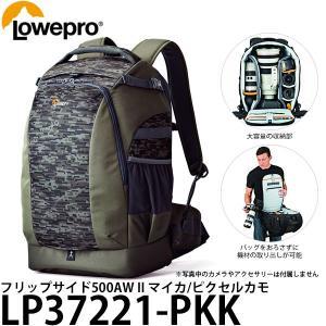ロープロ LP37221-PKK フリップサイド500AW II マイカ/ピクセルカモ 【送料無料】 【即納】|shasinyasan