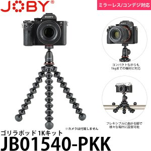 JOBY JB01540-PKK ゴリラポッド 1Kキット 【送料無料】 【即納】|shasinyasan