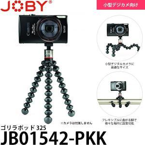 JOBY JB01542-PKK ゴリラポッド 325 【送料無料】 【即納】|shasinyasan