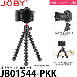 JOBY JB01544-PKK ゴリラポッド 3Kキット 【送料無料】 【即納】|shasinyasan