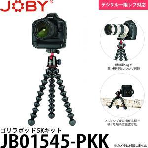 JOBY JB01545-PKK ゴリラポッド 5Kキット 【送料無料】 【即納】|shasinyasan