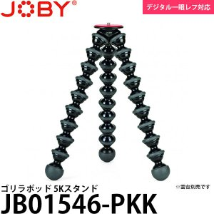 JOBY JB01546-PKK ゴリラポッド 5Kスタンド 【送料無料】|shasinyasan