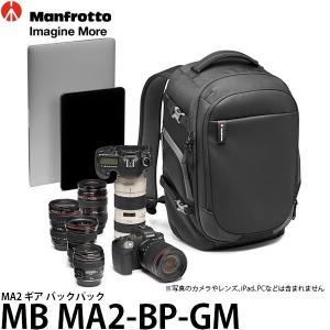 マンフロット MB MA2-BP-GM MA2 ギア バックパック 【送料無料】 【即納】|shasinyasan