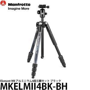 《2年延長保証付》 マンフロット MKELMII4BK-BH Element MII アルミニウム4段三脚キット ブラック 【送料無料】【即納】|shasinyasan