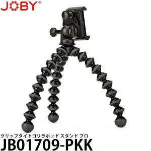 JOBY JB01709-PKK グリップタイトゴリラポッド スタンド プロ 【送料無料】【即納】