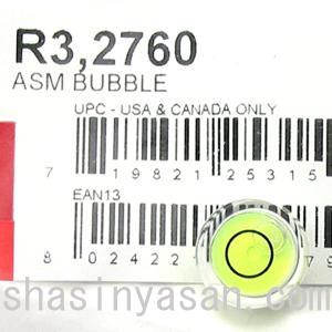 マンフロット スペアパーツ R3.2760 ASS BUBBLE 【即納】