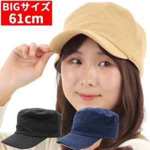 ブルースタイル社製、ビッグサイズ対応のワークキャップ。 頭周り61cm対応の大きいサイズで、内側はチ...