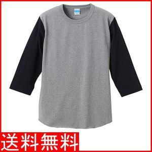 Tシャツ メンズ レディース 7分袖 七分袖 無地 uネック 綿 大きい 厚手 シャツ tシャツ スポーツ ブランド ベースボール クルーネック 男 女 s m l 2l 黒 灰色|shatti