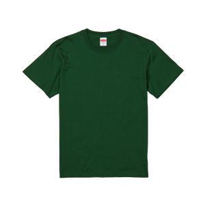 Tシャツ メンズ レディース 無地 半袖 シャツ tシャツ ブランド uネック 大きいサイズ スポーツ 人気 クルーネック トップス 男 女 丈夫 s m l 2l 3l 4l 緑 色 shatti