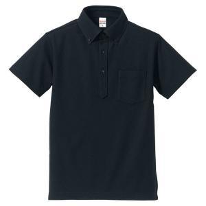 ポロシャツ メンズ レディース 半袖 シャツ ブランド ドライ 無地 大きい 小さ UVカット スポーツ 鹿の子 男 女 消臭 速乾 xs s m l 2l 3l 4l 5l ポケット 紺 青|shatti