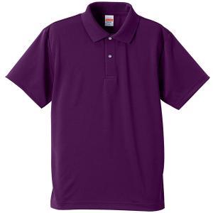 ポロシャツ メンズ レディース 半袖 シャツ ブランド ドラ...