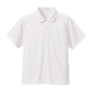 ポロシャツ メンズ レディース 半袖 シャツ ブランド ドライ 無地 大きい サイズ UVカット スポーツ 人気 トップス 男 女 速乾 xs s m l 2l 3l 4l 5l 白 色 丈夫|shatti