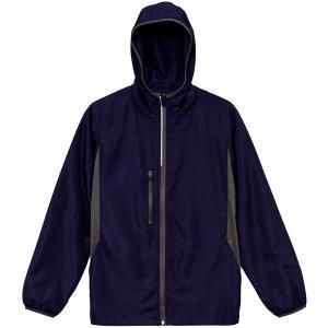 ジャケット メンズ レディース 紺 ネイビー s m l xl xxl 2l 3l フード ブルゾン ジャンパー アウター おしゃれ 大きい ユニセックス 防寒 あったか 軽量 軽い|shatti