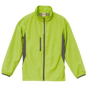 ジャケット メンズ レディース 緑 グリーン s m l xl xxl 2l 3l スタンド ブルゾン ジャンパー アウター おしゃれ 大きい ユニセックス 防寒 あったか 軽い 暖|shatti