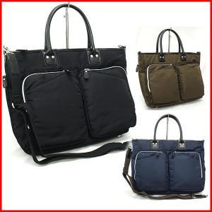 ビジネスバッグ メンズ レディース a4 pc ショルダー 2way 通勤 出張 大容量 軽量 トート 撥水 ブリーフケース おしゃれ メンズバッグ レディースバッグ 鞄 自立|shatti