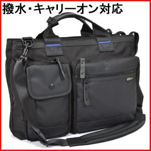 ビジネスバッグ メンズ レディース A4 ショルダー PC 2way 自立 通勤 出張 大容量 多機能 撥水 男 ブリーフケース キャリーオン メンズバッグ レディースバッグ|shatti