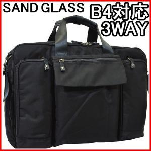 ビジネスバッグ メンズ レディース 3way b4 pc ショルダー 通勤 出張 カジュアル リュック 大容量 人気 キャリーオン トート 自立 バッグ おしゃれ 男 女 多機能|shatti