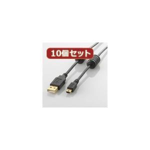 【商品名】 10個セット エレコム フェライトコア付きUSB2.0ケーブル U2C-MF10BKX1...