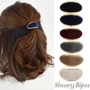 【商品説明】 髪を束ねたヘアゴムの結び目に差し込むだけでオシャレなアクセントを加えてくれるヘアフック...