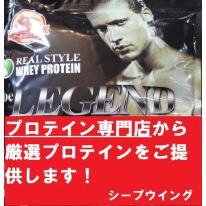 1袋販売【送料無料】ビーレジェンド -be LEGEND- 『すっきリンゴ風味』【1Kg×1袋】【高品質ホエイプロテイン】
