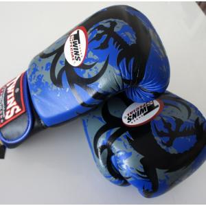 新 TWINS ツインズ 本革製キックボクシング グローブ ドラゴン2 青 10オンス