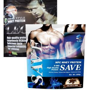 【送料無料】【2袋セット】SAVE プロテイン ...の商品画像