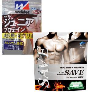 【送料無料】【2袋セット】SAVE プロテイン...の関連商品9