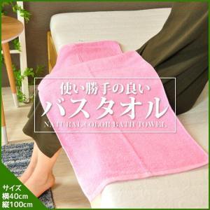 使い勝手の良いバスタオル 綿100% ビッグフェイス アウトレット ホテルタイプ 無地 4色 新生活 吸水速乾 お洒落|sheet-cocoron