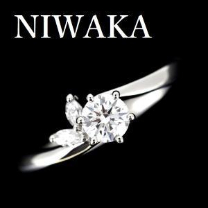 NIWAKAのダイヤモンドリングです。  ダイヤモンドは、カラーレスグレードのEカラー、ルーペでもイ...
