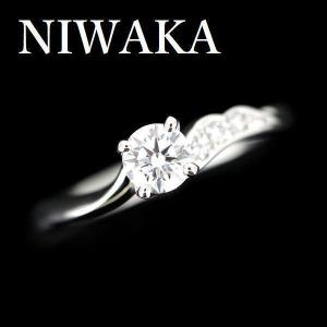 NIWAKAのダイヤモンドリングです。  ダイヤモンドは、最高グレードのDカラー、 インクルージョン...