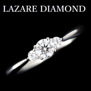 ラザールのダイヤモンドリングです。  ダイヤモンドは、ニアカラーレスグレードのGカラー、 ルーペでも...