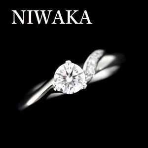 NIWAKA、のダイヤモンドリングです。  ダイヤモンドは、カラーレスグレードのEカラー、 ルーペで...