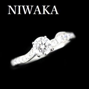 NIWAKAのダイヤモンドリングです。  ダイヤモンドは、カラーレスグレードのFカラー、 ルーペでも...
