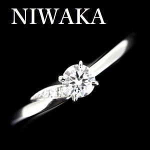 NIWAKAのダイヤモンドリングです。  ダイヤモンドは、ニアカラーレスのGカラー、 顕微鏡でもイン...